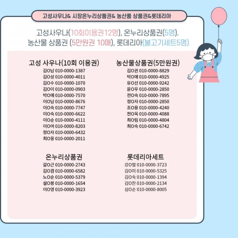 9f3debc51469954142ea2f9451cf5ba9_1625723209_6109.jpg